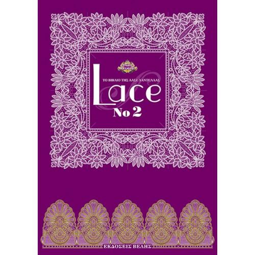 Lace No2